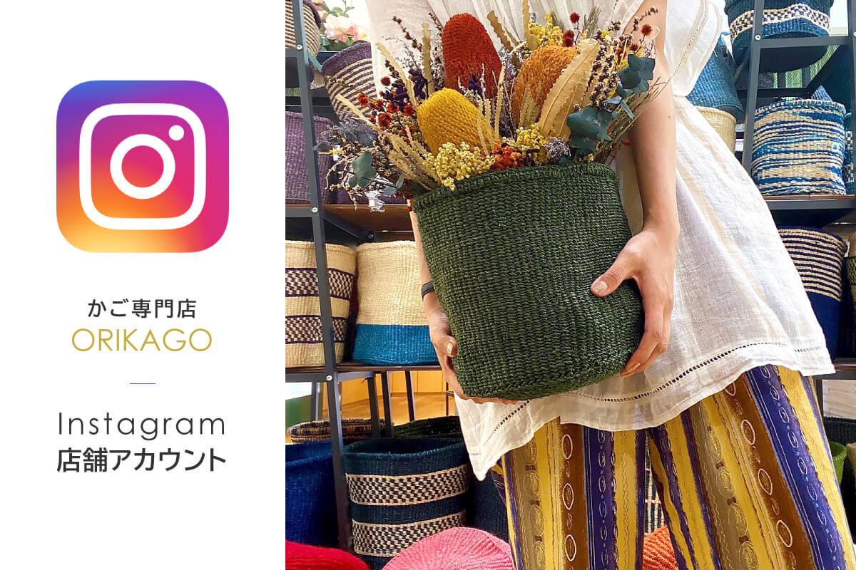 Instagram店舗アカウント