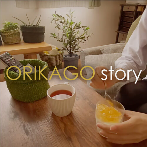 ORIKAGO story
